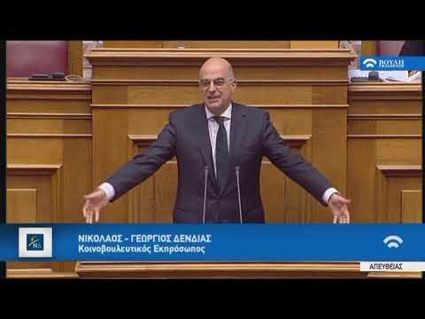 Ν.Δένδιας (Κοινοβ. Εκπροσ. ΝΔ)(Διανομή Κοινωνικού Μερίσματος)(20/11/2017)