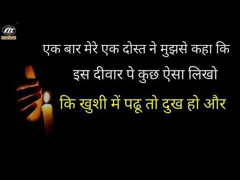 Motivational quotes - Very Beautiful Lines  Motivational Video Hindi, Life Inspiring Quotes Hindi, ETC Motivation