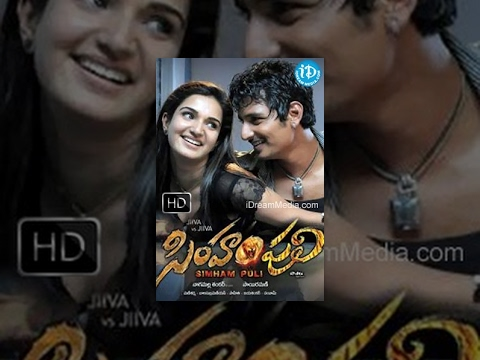 Simham Puli (2012) || Telugu Full Movie || Jeeva - Divya Spandana - Honey Rose - Santhanam