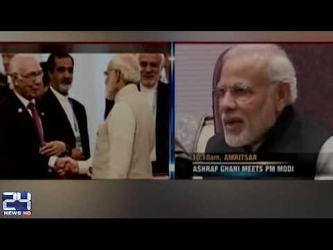 Sartaj Aziz met with Afghan President