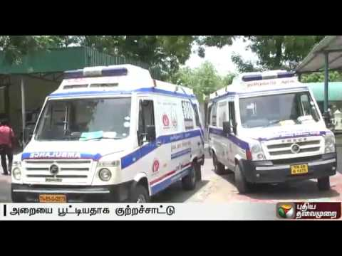 108-ambulance-service-paralysed-in-Pudukkottai-govt-hospital