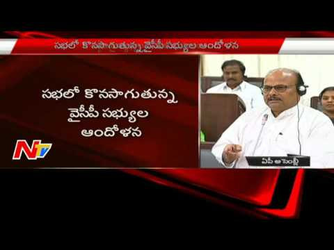 Yanamala-Demands-Apology-from-YS-Jagan-Comments-on-Judiciary-System-AP-Assembly-NTV