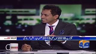 Video Capital Talk - 15-August-2018 MP3, 3GP, MP4, WEBM, AVI, FLV Agustus 2018