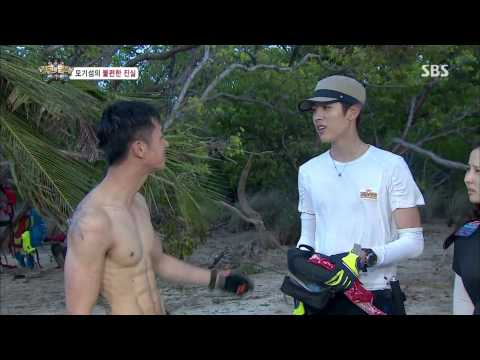 Video The law of the Jungle(정글의법칙) Ep.72 #3(6) download in MP3, 3GP, MP4, WEBM, AVI, FLV January 2017