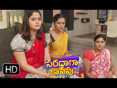 Saradaga Kasepu | 6th November 2017 | Full Episode 220