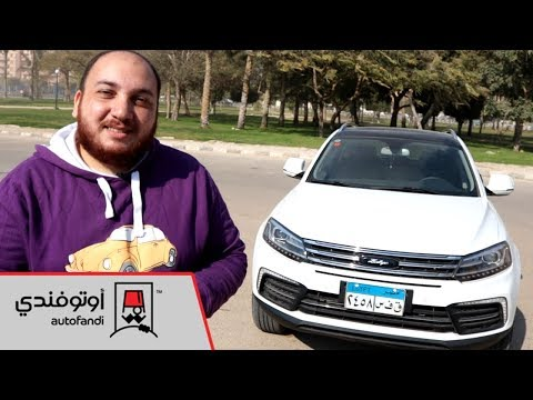 تجربة قيادة زوتي T600c ... Zotye T600c Review