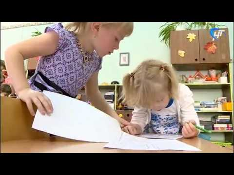В Великом Новгороде проходит конференция специалистов дошкольного образования