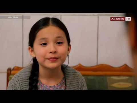 Өте аянышты Қазақша кино. Әйгерім. 2017. - DomaVideo.Ru
