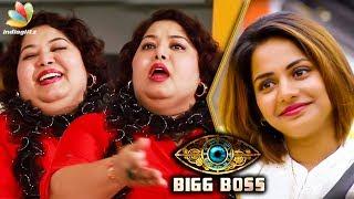 Video Bigg Boss'oda Girlfriend Aishwarya : Aarthi Funny Interview   Mumtaj   Tamil Promo MP3, 3GP, MP4, WEBM, AVI, FLV September 2018