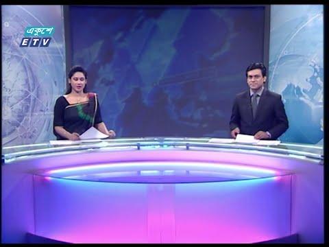 11 PM News || রাত ১১টার সংবাদ || 19 February 2020 || ETV News