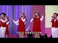 160620 가요무대-한국을 빛낸 100명의 위인들(KBS어린이합창단)