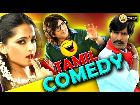 Video Vivek  Vadivelu Comedy |New Tamil Movie Comedy |Non Stop Comedy Scenes Collection | Latest 2018 HD download in MP3, 3GP, MP4, WEBM, AVI, FLV January 2017