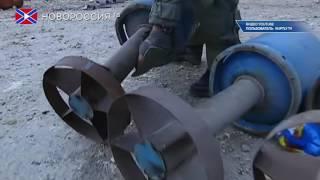 Разминирование Алеппо