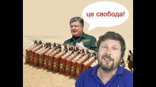 Как и зачем Порошенко приезжал в КПИ. Facebook - https://www.facebook.com/anatolijsharij VK - https://vk.com/id26867380 Twitter - https://twitter.com/anatoliishariiInstagram - https://www.instagram.com/anatolijsharij Sharij.net - http://sharij.net/