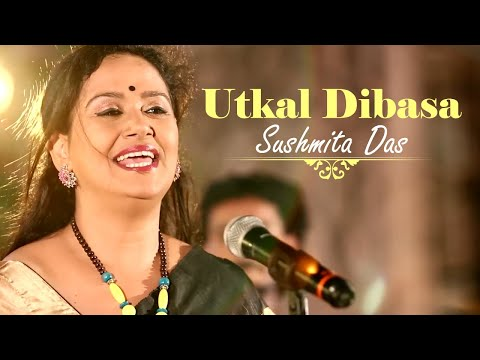 Video Aau Nakara Kaha Aage Guhari | Utkal Dibasa Musical Video download in MP3, 3GP, MP4, WEBM, AVI, FLV January 2017