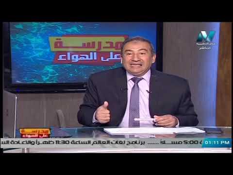 لغة عربية الصف الثاني الثانوي 2020 (ترم 2) الحلقة 4 - بلاغة: الاسلوب الانشائي والخبري & أسلوب القصر