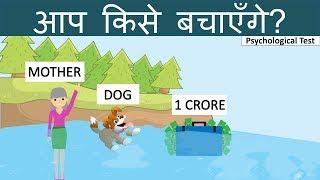 IQ Test   5 Paheliyan   3 Memory Test   Jasoosi Paheli   5 Quick Thinking Paheliyan
