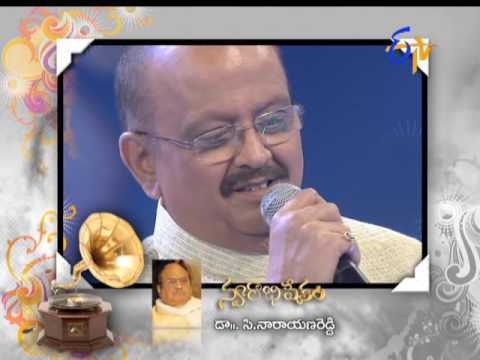 Swarabhishekam |16th  October 2016 | Latest Promo