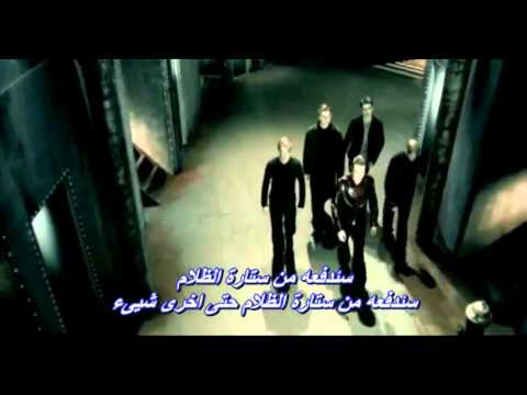 westlife i have a dream with lyerics _ مترجم للعربي