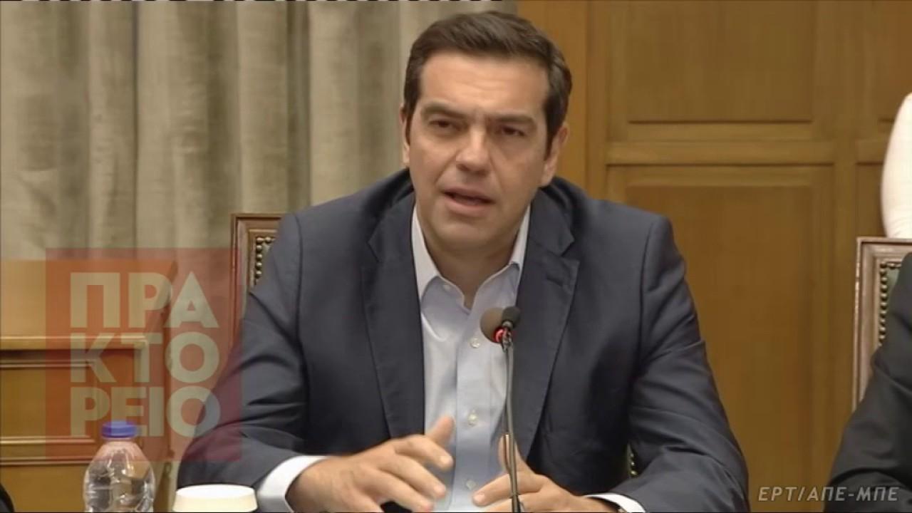Α.Τσίπρας: Πλήρης κινητοποίηση για την δυναμική επανεκκίνηση της οικονομίας