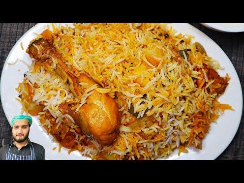Perfect Karachi Biryani || An Untold Recipe!!