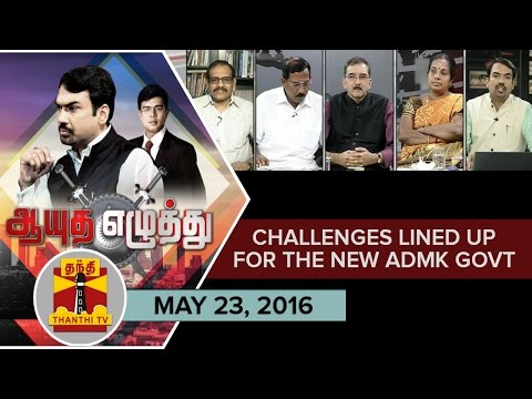 -23-5-2016-Ayutha-Ezhuthu-Challenges-lined-up-for-the-new-ADMK-Govt-Thanthi-TV