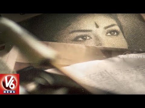 Trivikram Srinivas Left DSP | Mahanati First Look | Good Bad Ugly Trailer Review