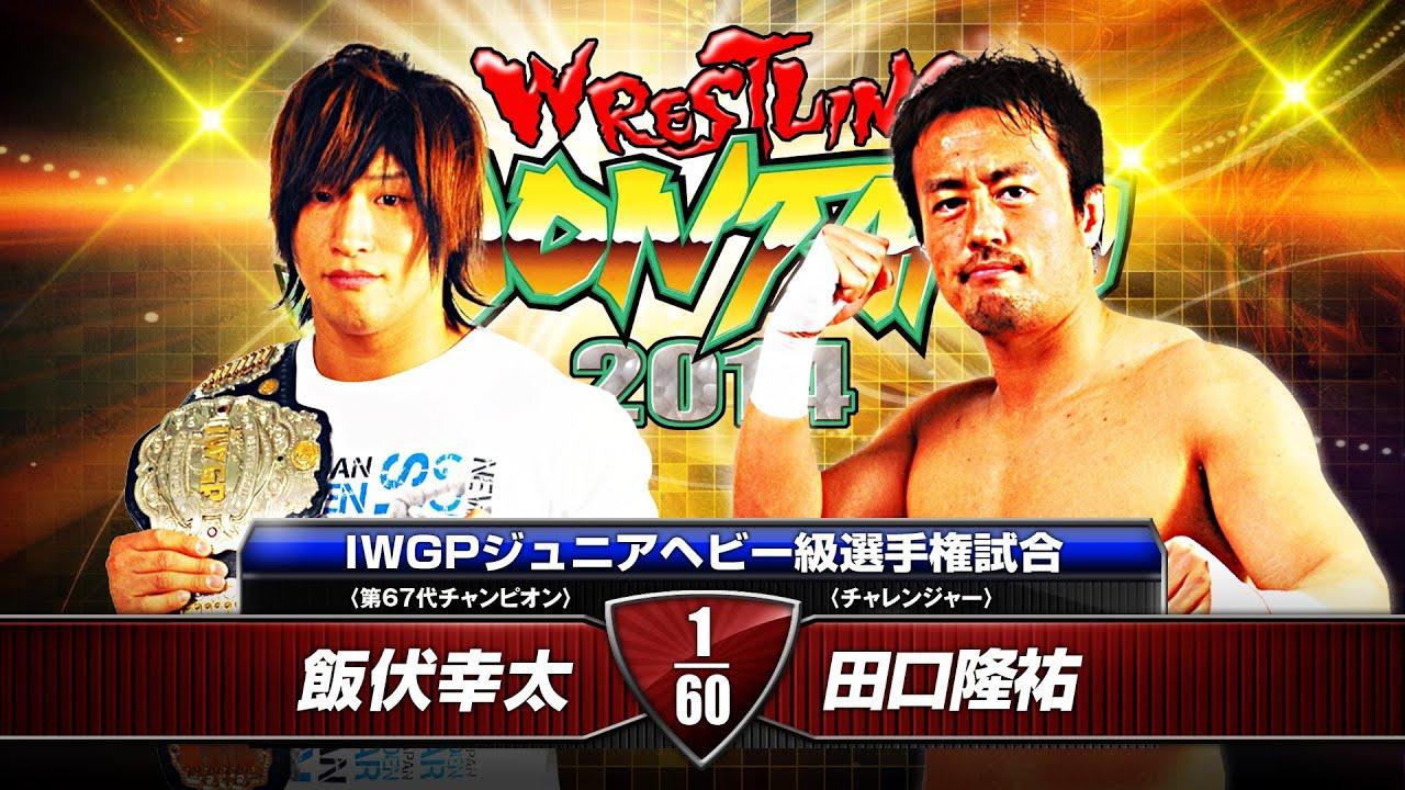 WRESTLING DONTAKU IBUSHI vs TAGUCHI Match VTR