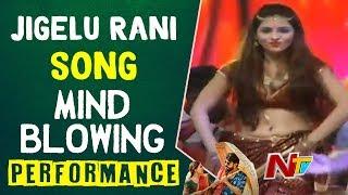 Video Jigelu Rani Song Mind Blowing Performance @ Rangasthalam Pre Release Event    Ramcharan, Chiranjeevi MP3, 3GP, MP4, WEBM, AVI, FLV April 2018