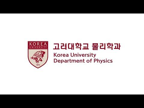 Korea University Department of Physics Promotional video (English Sub.)