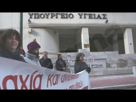 Διαμαρτυρία και πορεία εργαζομένων στα δημόσια νοσοκομεία