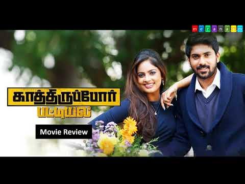 Kathirupor Pattiyal Movie Review