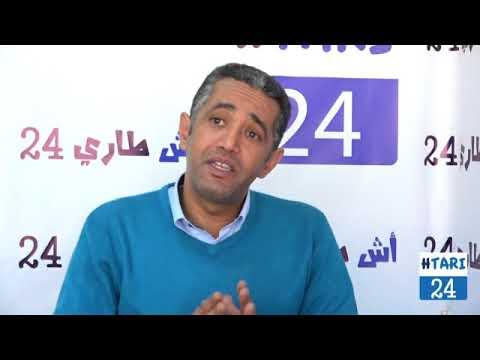 محمد مسكاوي: مجموعة من المؤسسات تعنى بحماية المال العام بدون فائدة