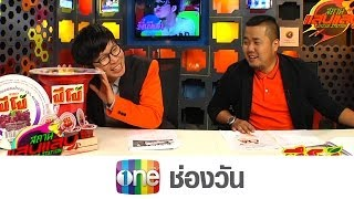 Station Sansap 20 March 2014 - Thai Talk Show