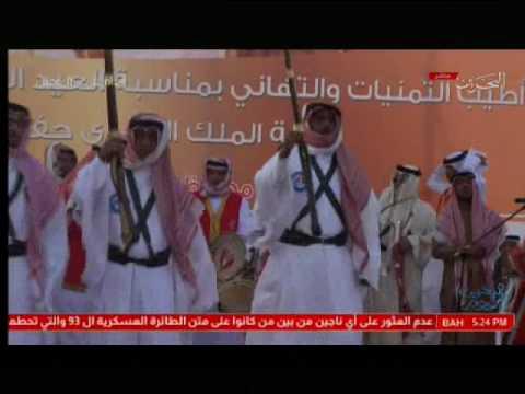 احتفال مديرية المحرق بمناسبة العيد الوطني 2016/12/25