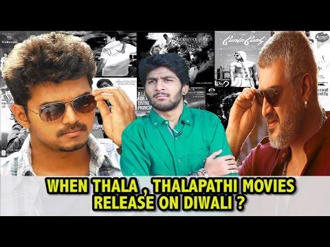 Top Tamil Movies Released In Diwali..