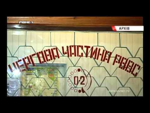 Гоп-стоп у Сарнах: чоловіка побили і вкрали особисті речі [ВІДЕО]