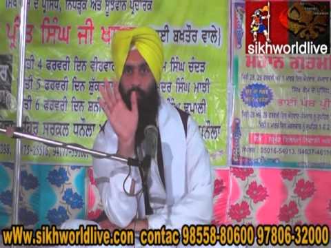 Sarkaran lokan nu Guru Granth Sahib Nalo torna chundia ne-Bhai Harjinder Singh Majhi