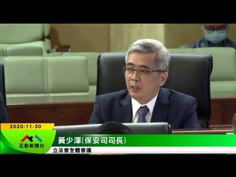 黃少澤:橫琴口岸二期料推遲至2022年 ...