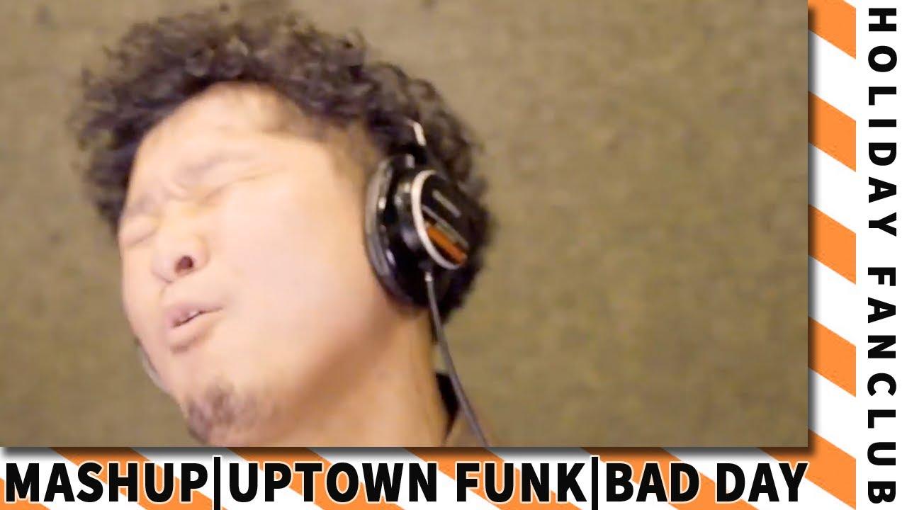 HOLIDAY FANCLUB - Uptown Funk (Mark Ronson) × Bad Day (Daniel Powter)