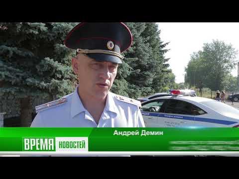 Выпуск от 08.08.18 Пьяный сбил велосипедиста - Стерлитамакское телевидение