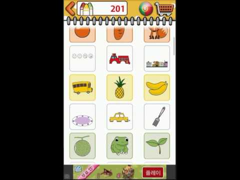 Video of Coloring game Portuguese