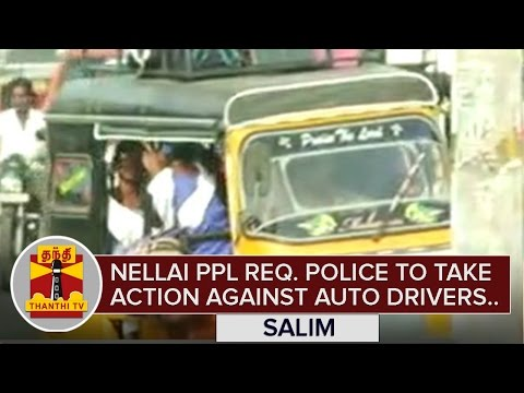 Nellai-people-request-Police-to-take-action-against-Auto-Drivers-for-not-following-traffic-rules