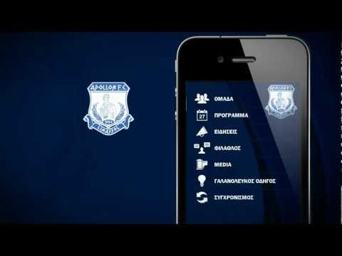 Video of Apollon FC App - Official