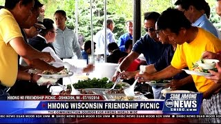Suab Hmong News: 2014 Hmong Wisconsin Friendship Picnic in Oshkosh, WI