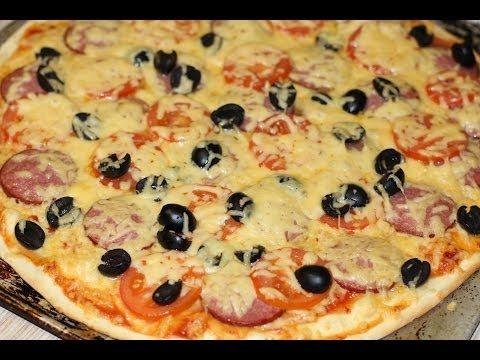 Как делать пиццу рецепт с фото