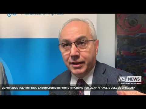 20/01/2020 | CERTOTTICA, LABORATORIO DI PROTOTIPAZIONE PER LE AMMIRAGLIE DELL'OCCHIALERIA
