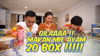 Video The Onsu Family - GILAAAA !!! MAKAN MIE AYAM 20 BOX !!! MP3, 3GP, MP4, WEBM, AVI, FLV Mei 2019