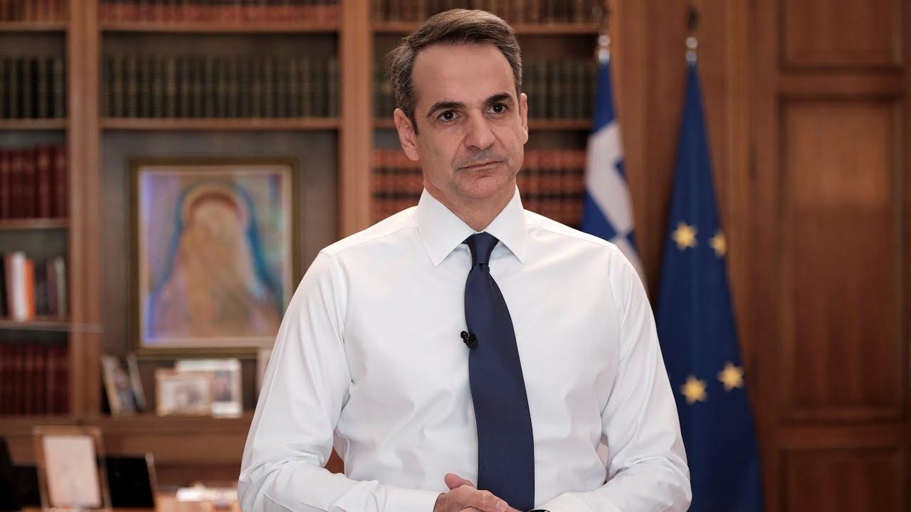 Μήνυμα του Πρωθυπουργού Κυριάκου Μητσοτάκη για τον κορονοϊό