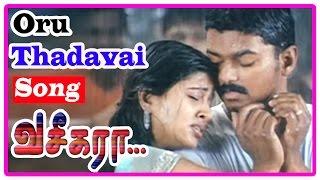 Vaseegara Tamil Movie | Songs | Oru Thadavai Solvaya Song | Sneha questions Vijay full download video download mp3 download music download